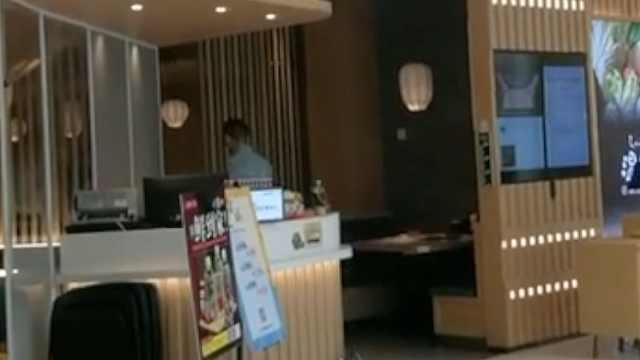 餐厅详述女孩吃饭遭男伴下药经过:男士投放白