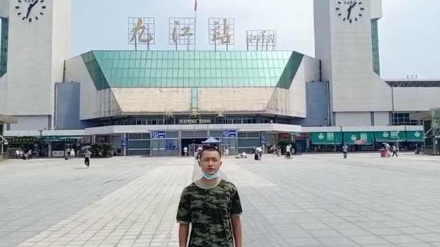 18岁援鄂志愿者再赴江西抗洪:这里是父母家乡,能帮则帮
