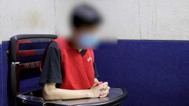 深圳下药男子涉嫌强奸被刑拘,警方公布其道歉