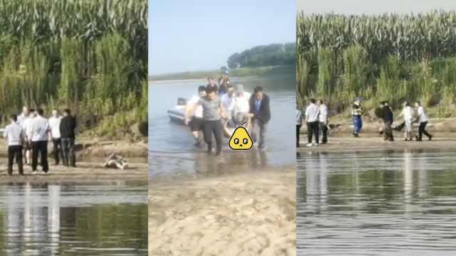 男孩下江游泳失踪,隔日打捞上岸已经溺亡