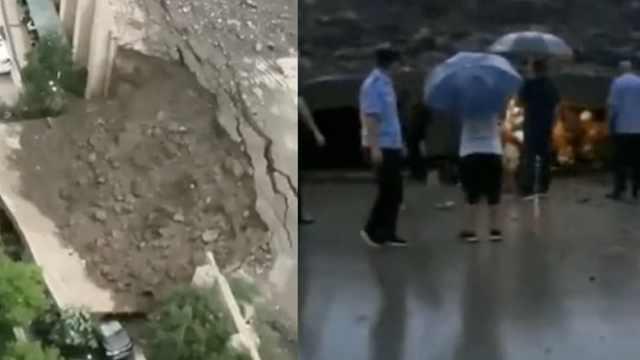 山西阳泉突降暴雨,小区围墙被冲塌4车瞬间被埋