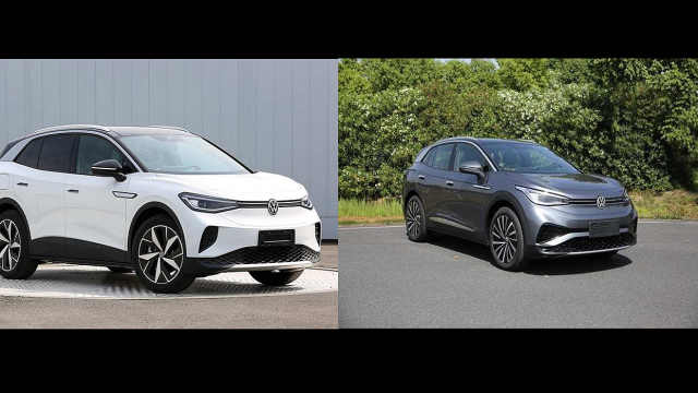 大众最强电动车即将国产,一汽和上汽做的有什