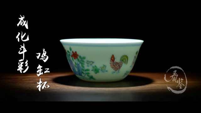 瓷器上的动人故事,小小的杯子承载帝王之爱!