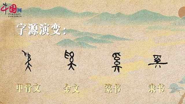 汉字还能再简化吗?