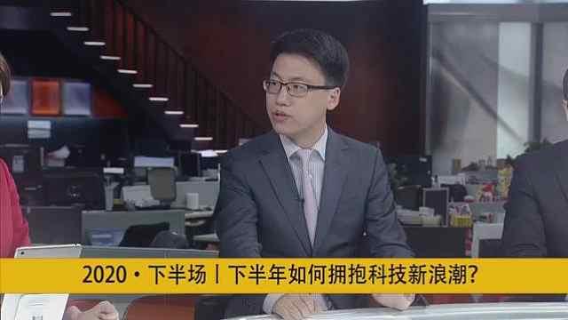 金梓才:新机发行将促进消费电子行业增速上升