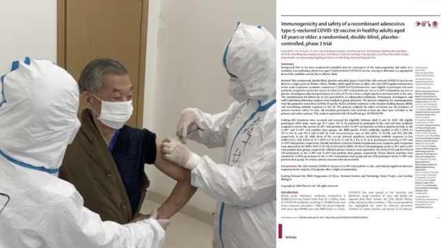 陈薇团队疫苗二期临床试验结果:安全,可诱发免疫反应