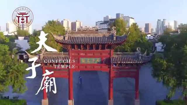 """定了!南京夫子庙步行街跻身首批""""全国示范步行街"""""""