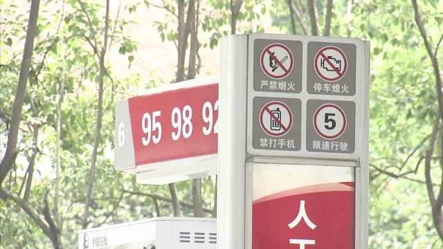 杭州全面叫停加油站扫码支付!探访加油点扫码