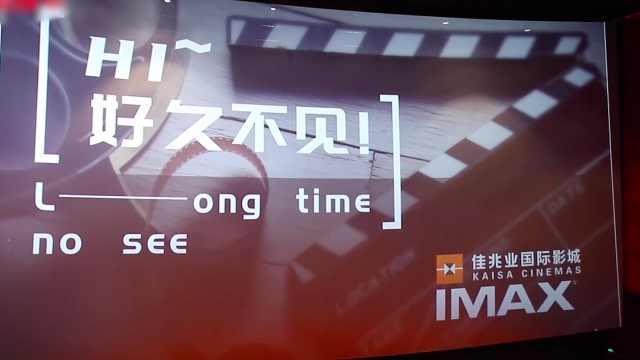 首日票房超330万,全国排片6600场,中国电影已经走出停摆!