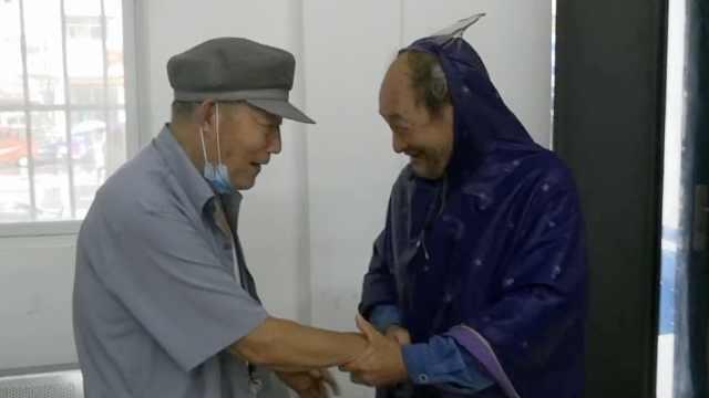 82岁大爷寻失联老友5年终相见:找了三次,怕明