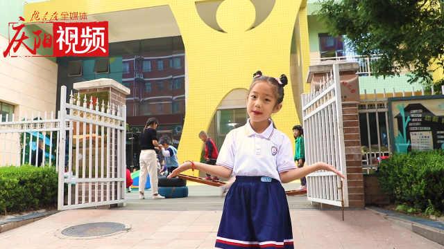 小学我们来了——庆化幼儿园幼小衔接第一站