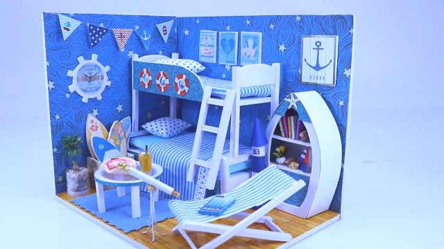 DIY迷你娃娃屋,海滩边的冲浪小屋