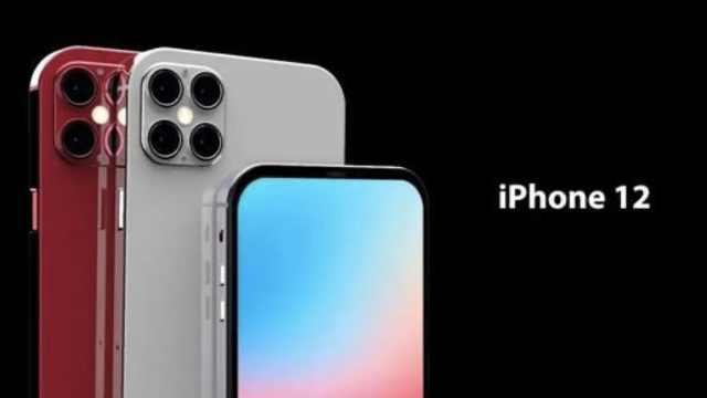 iPhone 12系列或于9月8日正式亮相,入门机型549美元起
