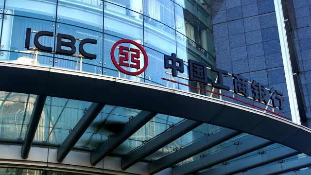 中国500强榜单公布!这家银行最赚钱