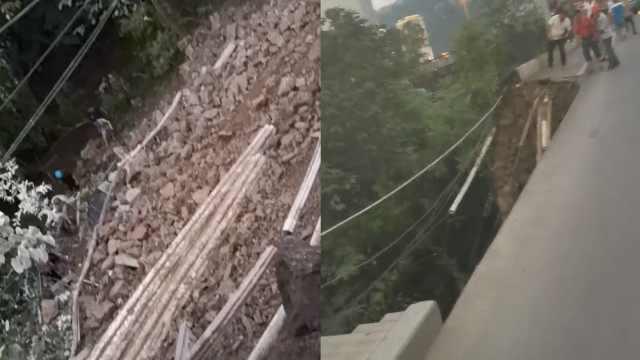 重庆武隆一大桥桥头人行道突然垮塌,2人瞬间掉