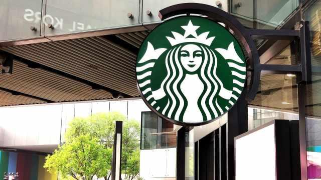 星巴克单季亏损超7亿美元,宣布关闭400间店