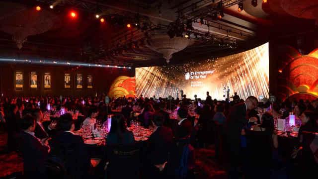 """洞悉挑战,行稳致远:""""安永企业家奖2020中国""""开始接受提名"""