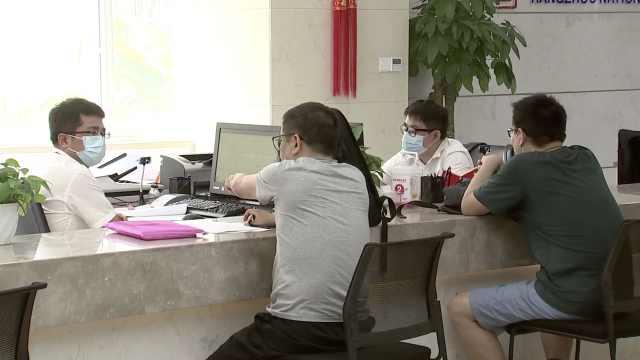 杭州夫妻财产公证数量渐多,公证处:再婚老年夫妻为主