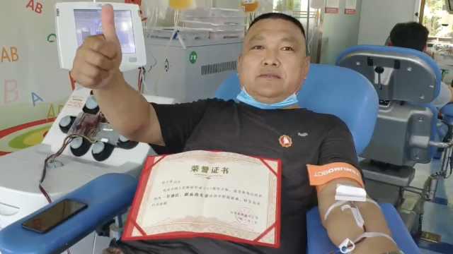 致敬建军节!30位退伍军人自发组团献血3000毫升