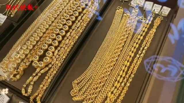 """贵金属价格上涨!看看线下黄金市场是否也""""水涨船高"""""""
