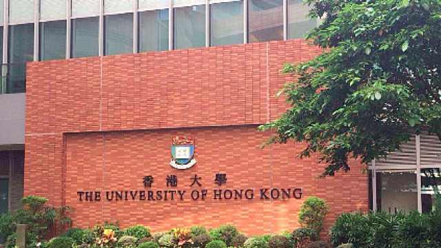 江苏430分文科状元申请香港大学,妈妈:港大提供百万奖学金