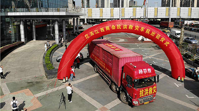 10天募集166万,江苏省江西商会15车物资驰援灾区