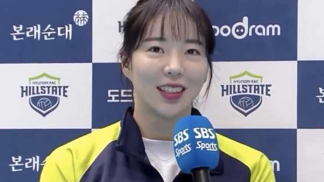 惋惜!韩国25岁排球女将自杀,网络暴力或是主因