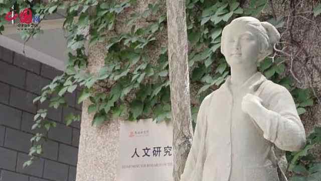 樊锦诗:敦煌的今天是无数人用青春浇灌的