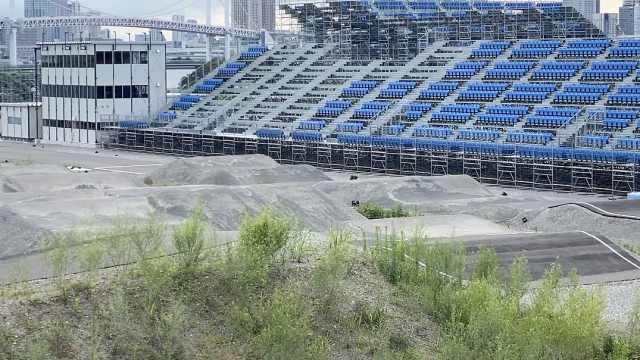 梨视频探访东京奥运场馆:公开水域呈棕色,馆内杂草比人高