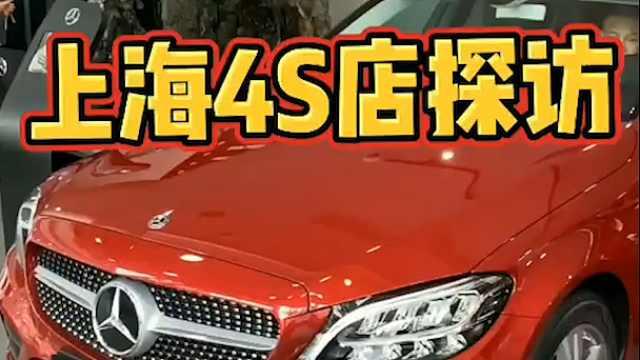 探访BBA上海4S店,是否存在变相加价?