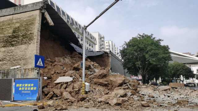 西安通报明秦王府城墙保护砌体坍塌:4人伤,文物