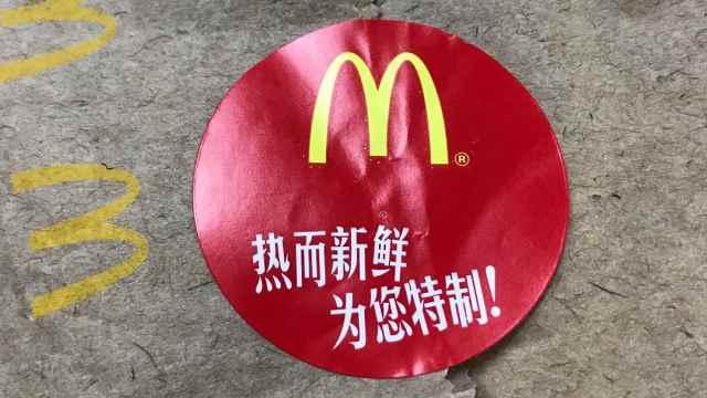 麦当劳回应食品包装检出致癌物质:中国无添加