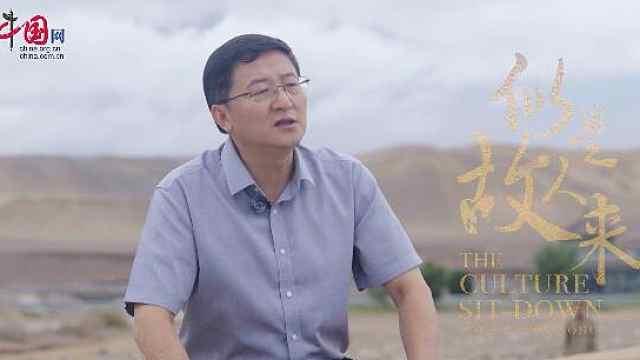 王晓辉:樊锦诗老师有一种独特的个人魅力