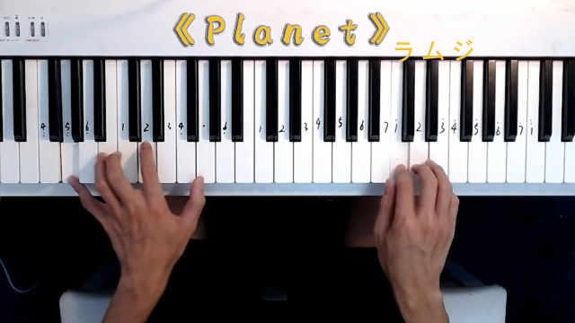 曾经超火的日文歌曲《Planet》,听一遍你就会爱上