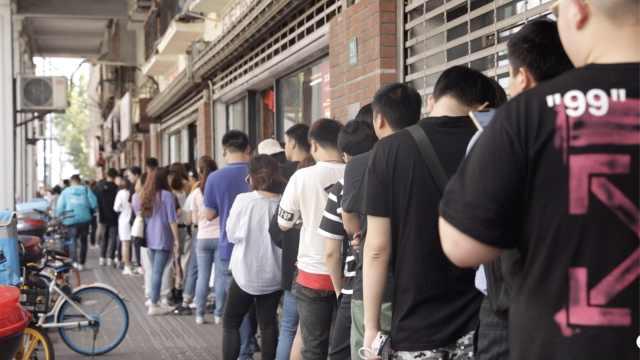 动辄排队数小时:你会为网红食品买单吗?