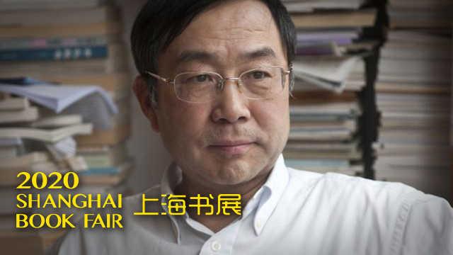 """上海书展   张汝伦教授谈教育焦虑:何为""""出彩"""