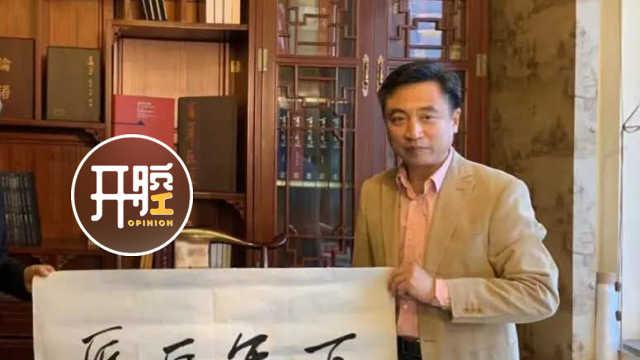 杨京岛开腔丨豆瓣9分的《百年巨匠》是如何拍出来的