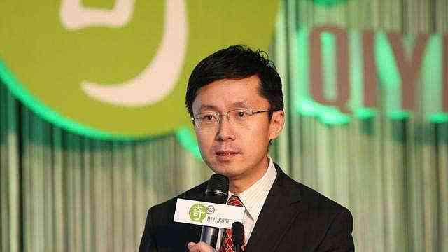 爱奇艺CEO称碰见疫情暂缓涨价:坚信付费是未来