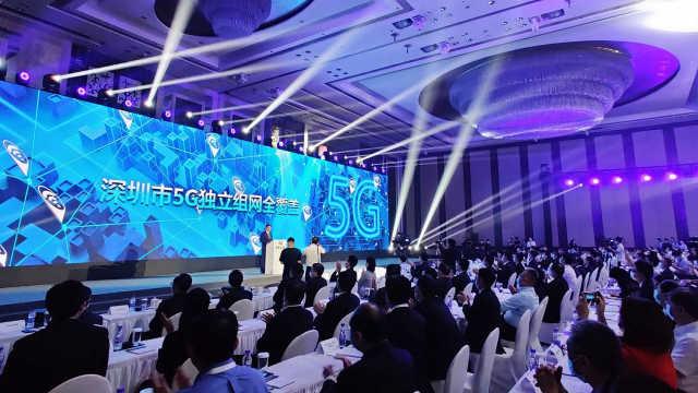 深圳率先进入5G时代,基站密度国内第一