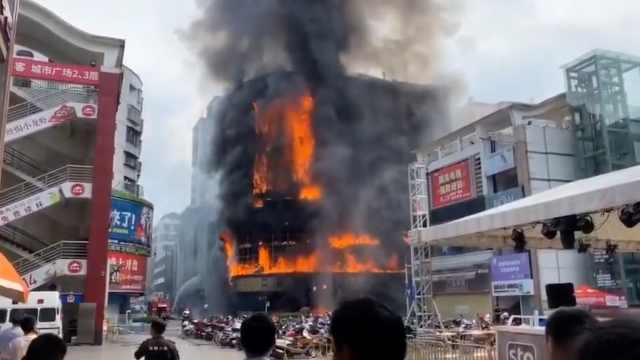 广东清远一商场突发大火,官方:暂未收到人员