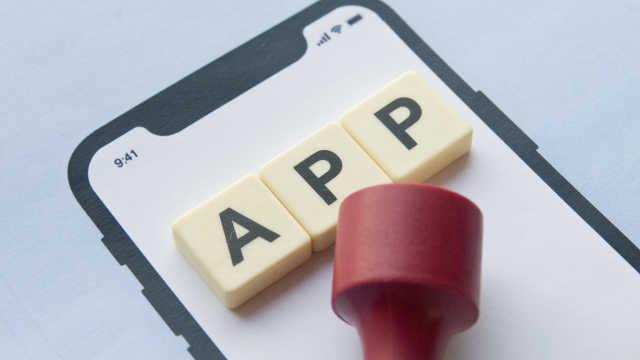 工信部下架8款APP:侵害用户权益,未按要求完成