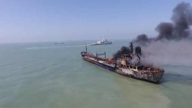 长江口以外水域两船碰撞:3人获救14人失踪,搜