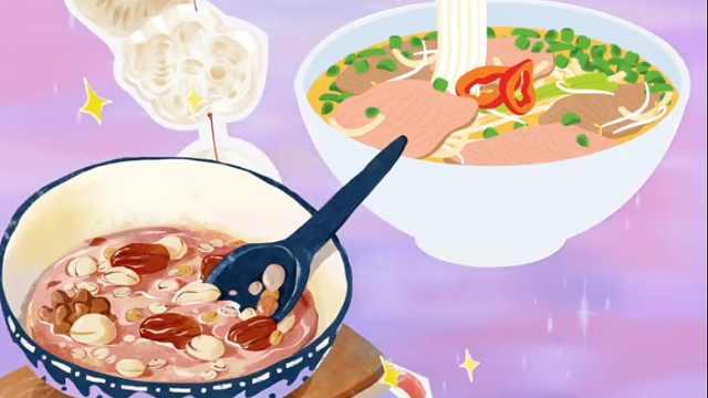 七夕原来也是个吃货的节日