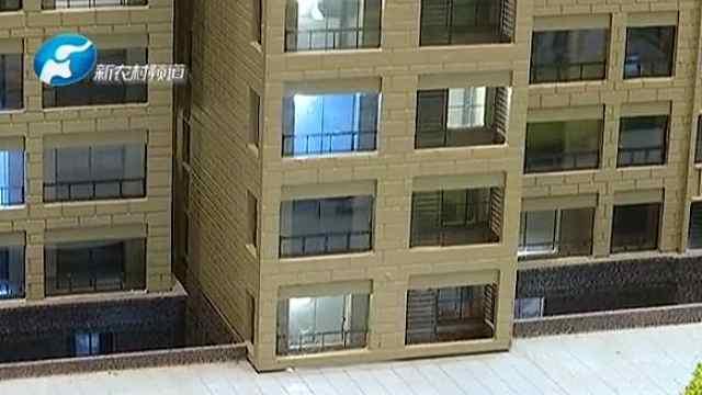 """买的是3楼,为啥变成了""""地下室"""""""