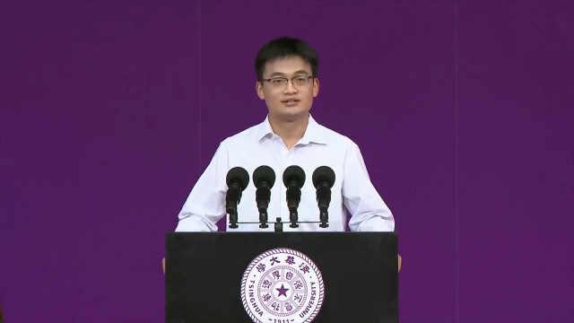 不惧风雨,无问西东!清华大学举行2020级研究生开学典礼