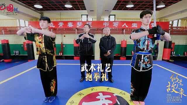 武术礼艺门道多,展现的都是中华文化