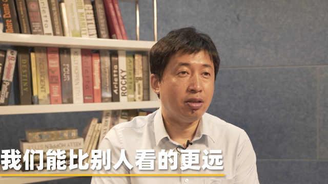 """""""天眼""""总工程师姜鹏:有了中国天眼,我们就是比别人看得远"""