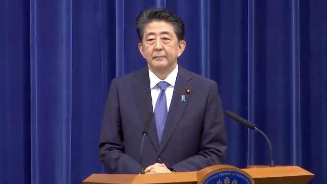 安倍召开记者会解释为何辞职,称9月会有重要人事决定