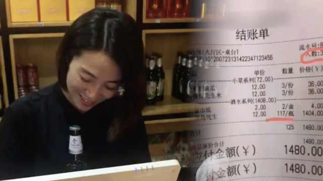 仨人点3份黄瓜配花生米喝117瓶啤酒,老板:刚开门喝到下午5点