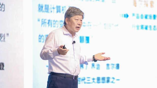 张瑞敏称美国大企业里CEO就是皇帝,没有人人生而平等